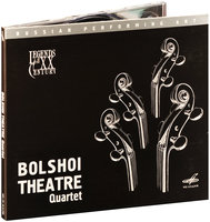 ��������. ������� �������� ������. ����� ���������. ���������� ������� (CD) / Bolshoi Theatre Quartet - Legends of the XX Centur