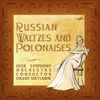 ��������. ������ � �������� ������� ������������ (2 CD) / Waltzes and polonaises by Russian Composers