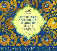 ������ ������. ����������� � ������� ������������ (2 CD) / Orchestral and Choral Works by Sergei Taneyev