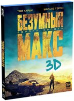 Blu-Ray �������� ����: ������ ������ (Real 3D + Blu-Ray) / Mad Max: Fury Road