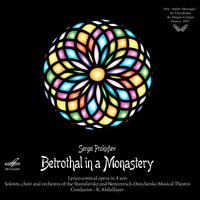 Audio CD ������ ���������: ��������� � ��������� (������) / Prokofiev. Betrothal In A Monastery