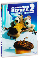 ���������� ������ 2. ���������� ���������� (DVD) / Ice Age 2: The Meltdown