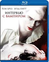 Blu-Ray Интервью с вампиром: Вампирские хроники (Blu-Ray) / Interview with the Vampire: The Vampire Chronicles