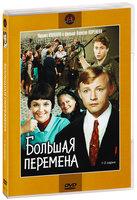 ������� ��������. ����� 1-4 (2 DVD)