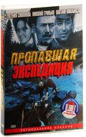 ��������� ����������. ������� ����� (2 DVD)