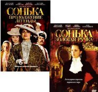 ������ ������� �����. ������. ����������� ������� (2 DVD)