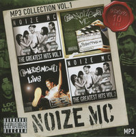 MP3 (CD) Noize MC. MP3 Collection. Vol. 1
