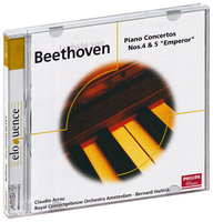 Audio CD Arrau, Beethoven: Piano concertos 4 & 5 (фирм.)