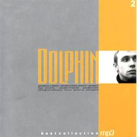 MP3 (CD) Best Collection MP3. Dolphin. CD 2