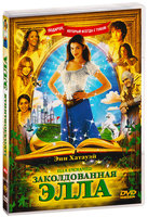 DVD Заколдованная Элла / Ella Enchanted