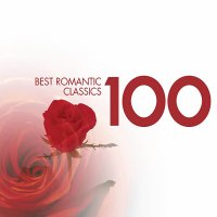 Best Romantic Classic (MP3)