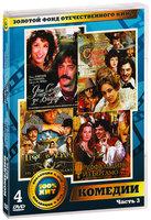 ������� ���� ��. �������. ����� 3 (4 DVD)