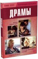 Коллекция фильмов. Драмы (3 DVD)