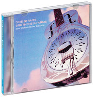 SACD (Super Audio CD) Dire Straits. Brothers In Arms