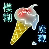 LP Blur. The Magic Whip (LP)