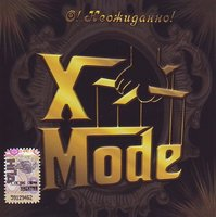 Audio CD X-Mode. �! ����������!