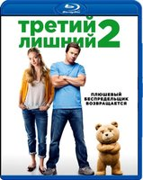 ������ ������ 2 (Blu-Ray) / Ted 2