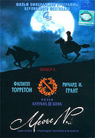 Месье N. (DVD) / Monsieur N.
