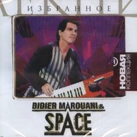 Audio CD ����� ���������. Didier Marouani and Space