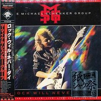 Audio CD Michael Schenker Group. Rock will never die [MiniVinylCD]