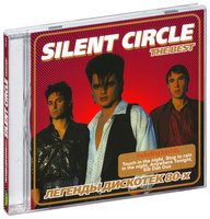 Audio CD Silent Circle. The Best Легенды дискотек 80-х