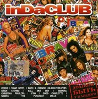 Сборник. Bravo Hits - In Da Club (CD)