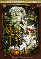 DVD ����� �����������. ����� 1 / Trinity Blood