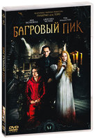 DVD �������� ��� / Crimson Peak
