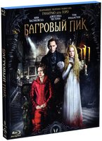 �������� ��� (Blu-Ray) / Crimson Peak