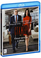 Стажер (Blu-Ray) / The Intern