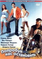 �������� ��� ���������� (DVD) / Rok Sako To Rok Lo