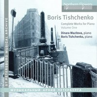 Audio CD Классика. Борис Тищенко - Complete works for piano, vol. 1