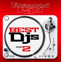 MP3 (CD) ������������ ���: Best DJ's vol.2