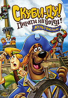 DVD Скуби-Ду! Пираты на борту / Scooby-Doo! Pirates Ahoy!
