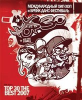 DVD Top 30 The Best 2007