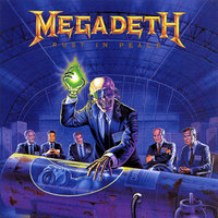 Megadeth. Rust in Peace (CD)