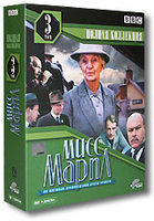 DVD Мисс Марпл. Том 3 (4 DVD) / The Body in the Library / A Murder Is Announced / They Do It With Mirrors / The Murder at the Vicarage