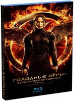 Blu-Ray �������� ����: �����-������������. ����� II (Blu-Ray) / The Hunger Games: Mockingjay - Part 1