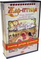 Бандл ЗДК. Жар-птица (3 DVD)