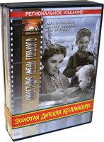 ����� ���. ����������� �������� � ��� ������ (3 DVD)