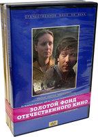 ����� ��� ���������. ����� 2 (3 DVD)