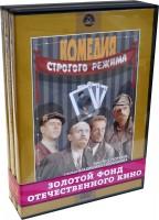 ����� ��� ��������. ����� 2 (3 DVD)