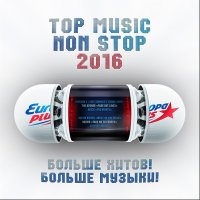Audio CD Various Artists: Top Music Non Stop 2016