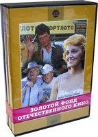 Бандл КОК. Михаил Пуговкин (3 DVD)
