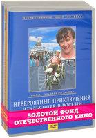 ����� ���. �������. ����� 3 (3 DVD)