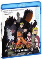 Наруто 9: Путь ниндзя (Blu-Ray) / Road to Ninja: Naruto the Movie