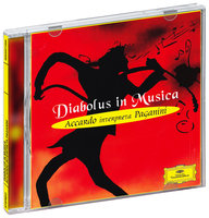 Salvatore Accardo. Paganini: Diabolus in musica (CD)
