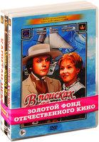 Бандл КОК. Приключения. Часть 2 (3 DVD)