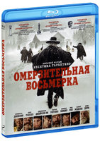������������� ��������� (Blu-Ray) / The Hateful Eight