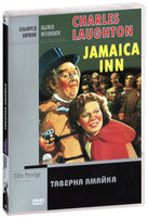 DVD ��������� �������� �������. ������� ������ / Jamaica Inn